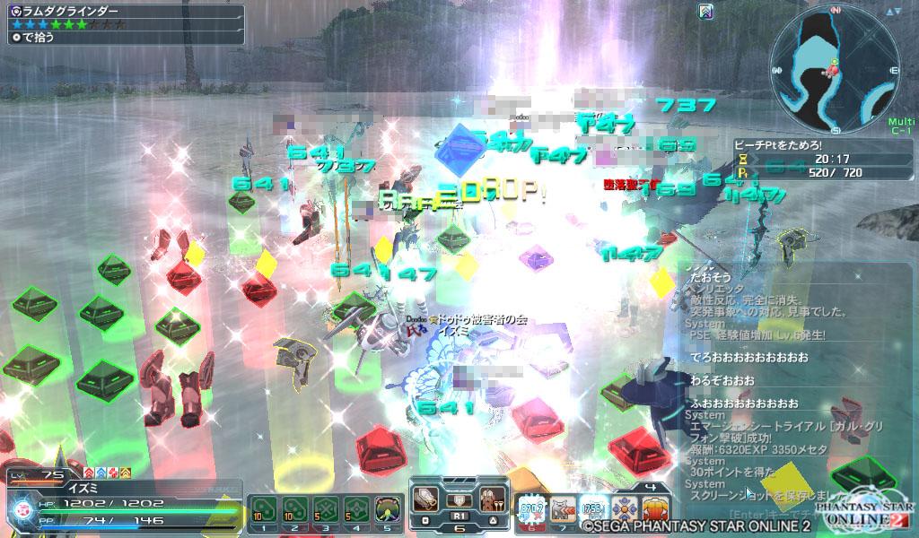 PSO2285_虹3つ