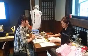 西日本放送ラジオ