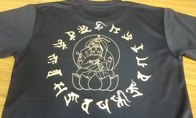 愛染明王Tシャツ1