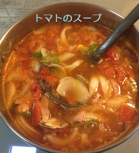 いつものトマトのスープ