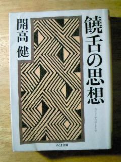 NEC_2699.jpg