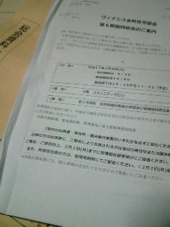 NEC_2712.jpg