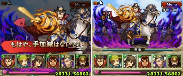 決戦!長坂の戦い 覇者級 5戦目