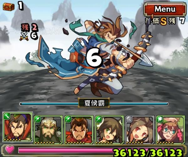 決戦!定軍山の戦い 超弩級 4戦目