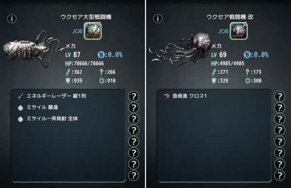 新章 ライジングワールド - 8 ボス
