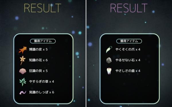 ハンティングゾーン2 【パペットショウ】