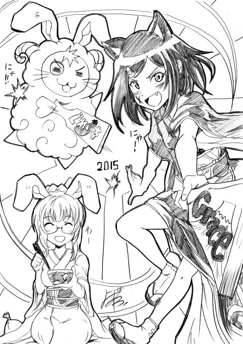 【Grace】謹賀新年【えりるび】