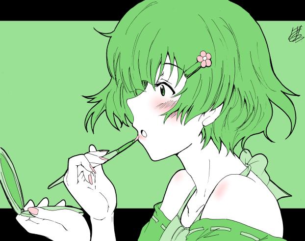 アイドルマスター【秋月涼】