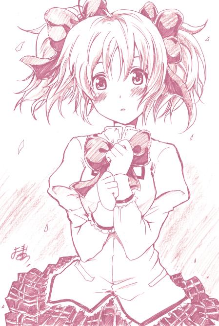 魔法少女まどか☆マギカ【鹿目まどか】