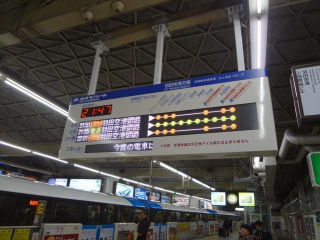 DSC00331_R.jpg
