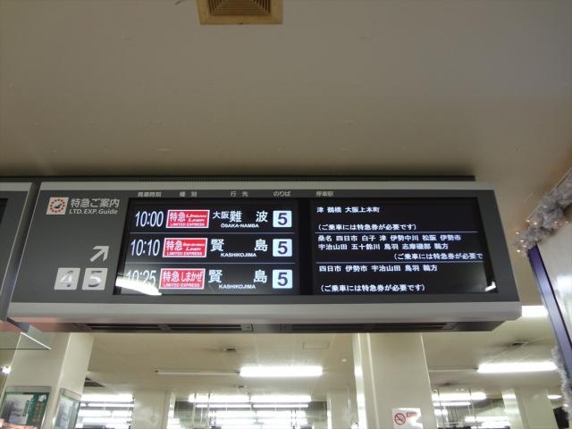 DSC00412_R.jpg