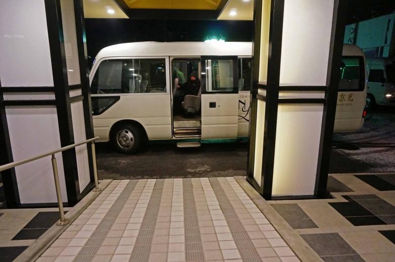 131bus