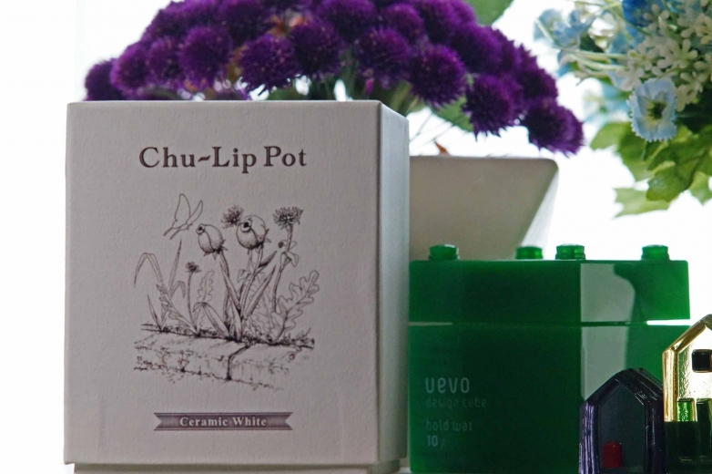 chu-lip-pot-box