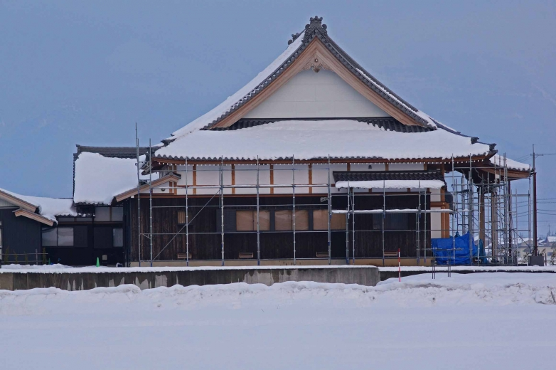 teratoyuki