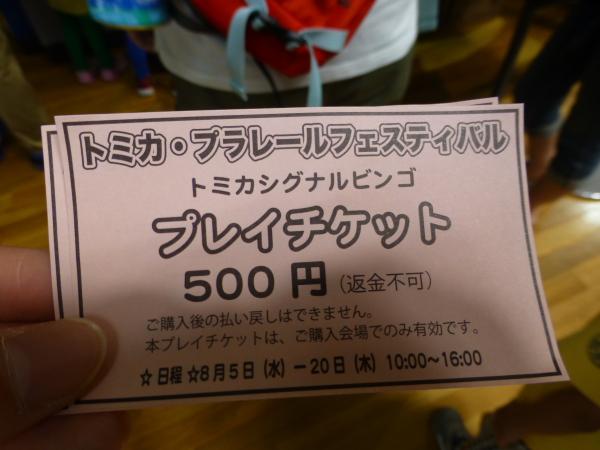 P1050917.jpg