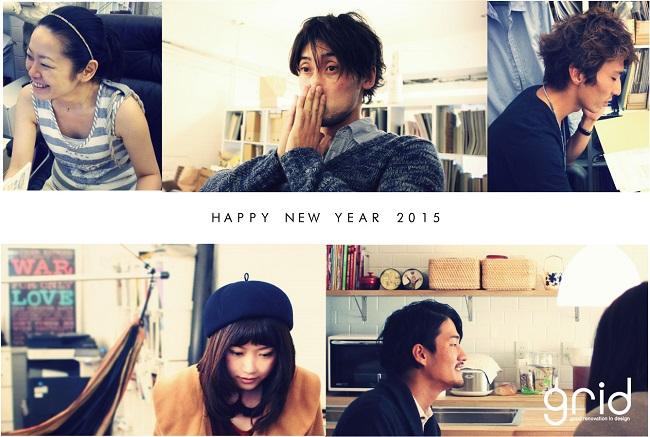 2015gridmem650.jpg
