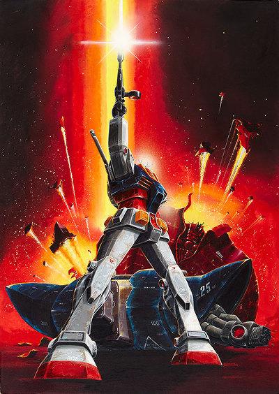 『機動戦士ガンダムⅢ めぐりあい宇宙』特製A2ポスター