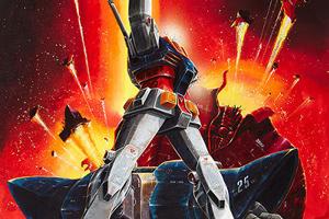 『機動戦士ガンダムⅢ-めぐりあい宇宙』特製A2ポスターt1
