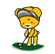 ちびぐまゴルフ