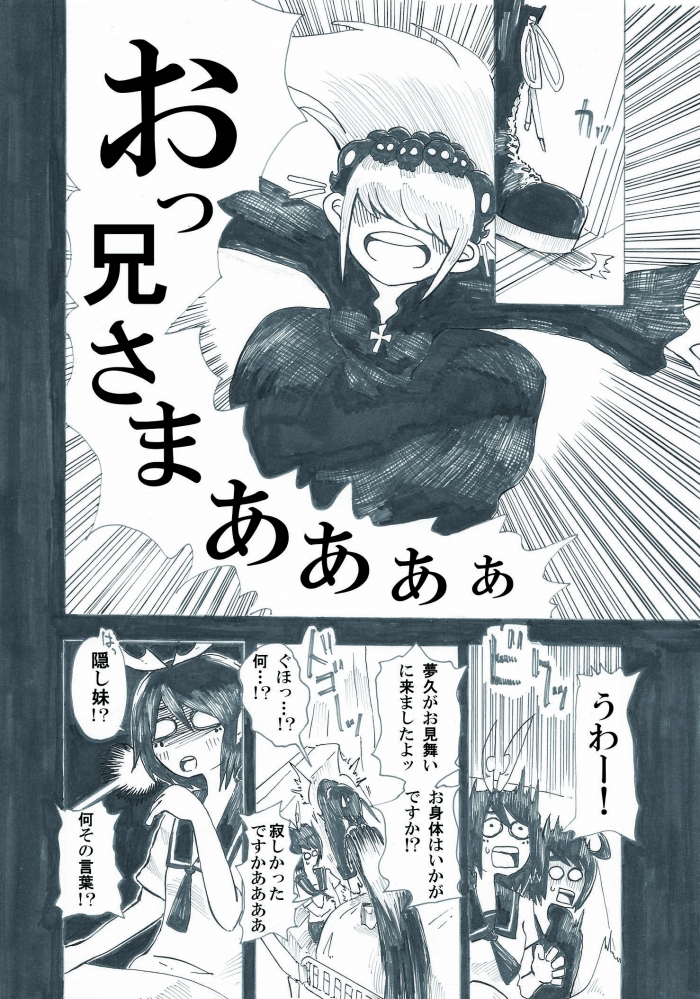 びじゅつしの時間04_0004