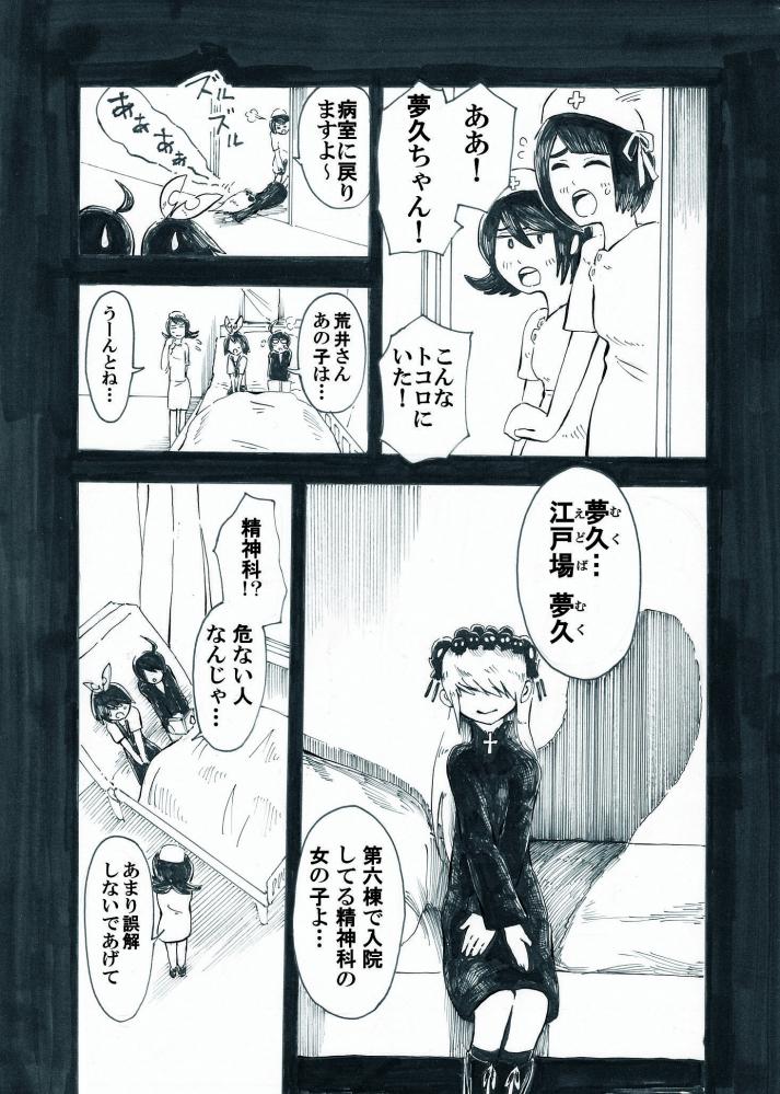 びじゅつしの時間04_0005