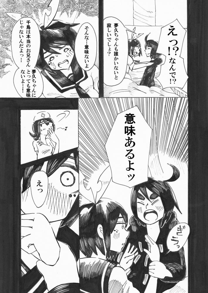 びじゅつしの時間04_0007