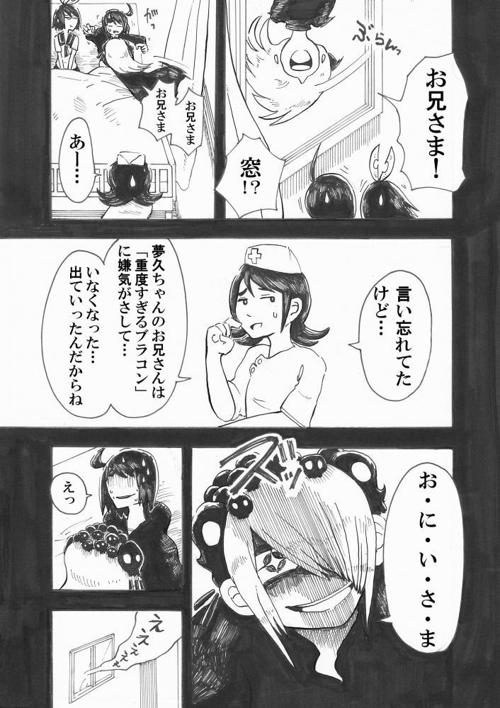 びじゅつしの時間04_0010
