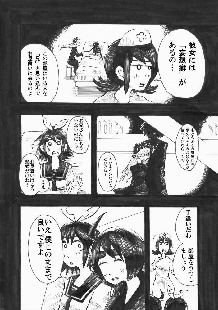 びじゅつしの時間04_0006