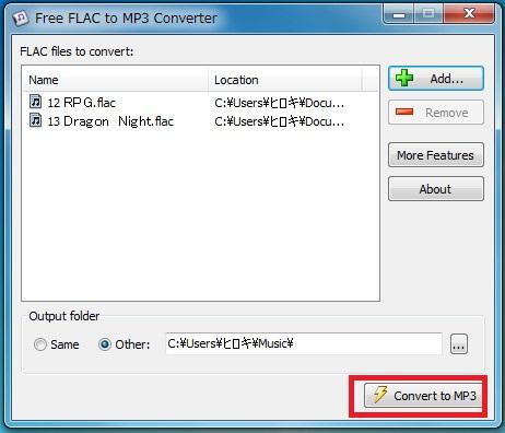 flacをmp3に変換-19-108