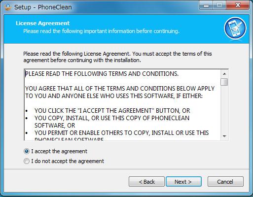 PhoneCleanキャンペーン-47-32-532