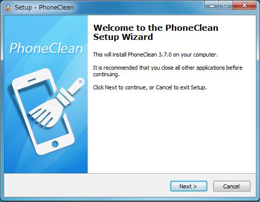 PhoneCleanキャンペーン-30-175