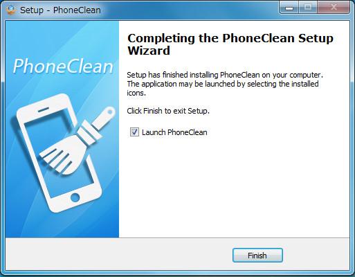 PhoneCleanの主な特徴49-00-064