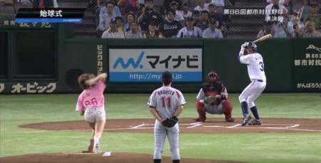 稲村亜美 始球式