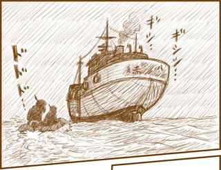 『MPE2』下書き2・怪しいオンボロ漁船