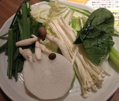 食べ放題の野菜
