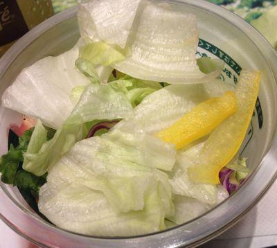 サイドサラダ バジルソース