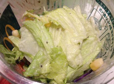 サイドサラダ バジルソース いただきます