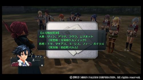 英雄伝説 閃の軌跡_25 (500x281)