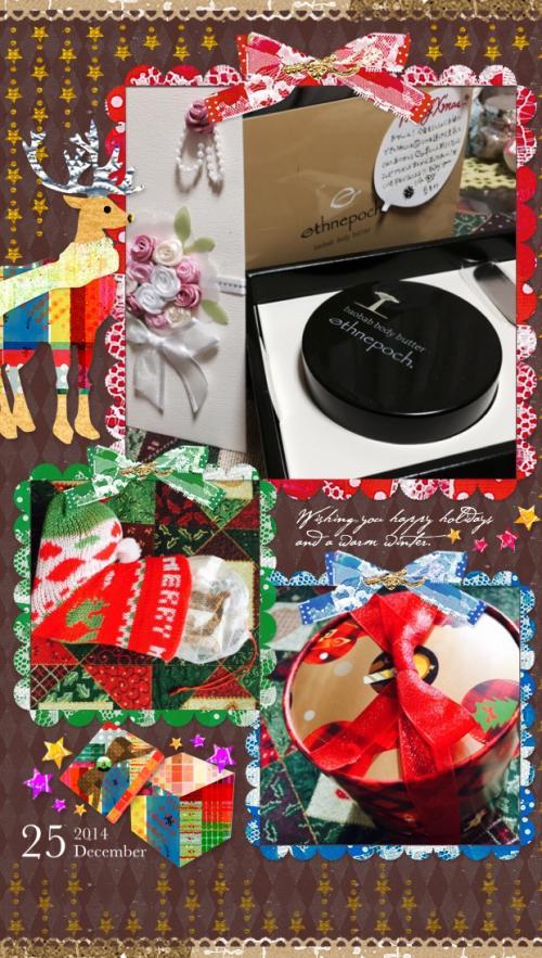 IMG_0874クリスマスプレゼント_convert_20141225191457