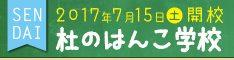 banner_blue.jpg