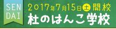 banner_gra.jpg