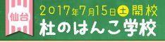 banner_p_st.jpg