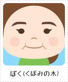 poku_photo.png