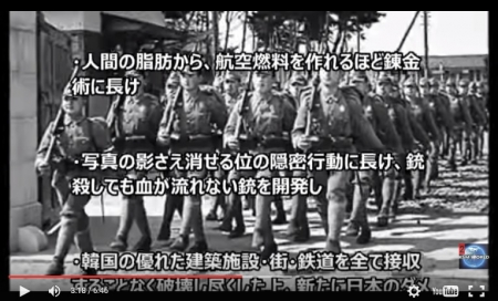 【動画】大日本帝国 最強伝説 中韓の主張だと中韓は既に存在していないw [嫌韓ちゃんねる ~日本の未来のために~ 記事No4626