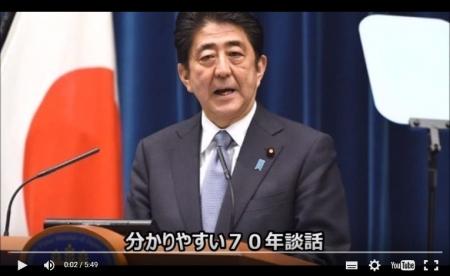 日本一分かりやすい安倍談話解説!在日マスゴミ、ネット、海外の反応を徹底比較! [嫌韓ちゃんねる ~日本の未来のために~ 記事No4683