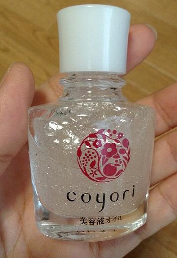 Coyori美容液オイル20ml