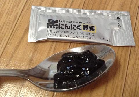 青森県産の熟成黒にんにくペースト