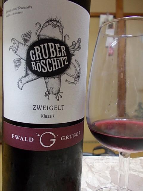 Wine 20150812