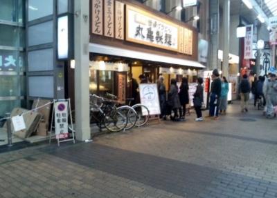 141201丸亀製麺北心斎橋店外観毎月1日は長蛇の列