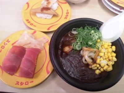 141213スシロー豊南店カレーうどん280円マグロ100円